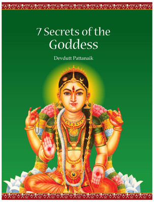 7-secrets-of-the-goddess