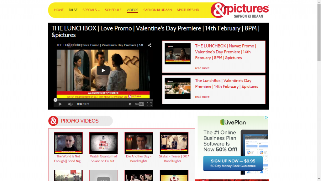 The Valentines Day Premiere!